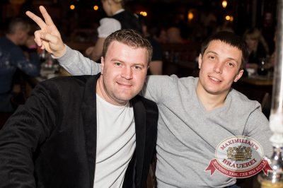 «Дыхание ночи»: DJ Miller (Москва), 29 марта 2014 - Ресторан «Максимилианс» Самара - 23