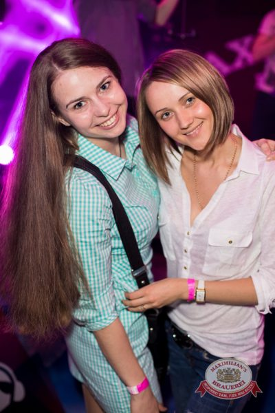 «Дыхание ночи»: DJ Miller (Москва), 29 марта 2014 - Ресторан «Максимилианс» Самара - 26