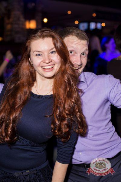 «Дыхание ночи»: DJ Miller (Москва), 29 марта 2014 - Ресторан «Максимилианс» Самара - 28