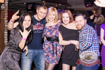 «Дыхание ночи»: DJ Miller (Москва), 29 марта 2014 - Ресторан «Максимилианс» Самара - 30