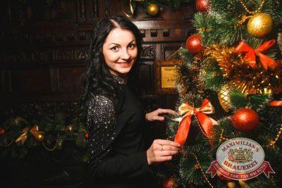 «Дыхание ночи»: Dj Niki (Москва), 5 декабря 2015 - Ресторан «Максимилианс» Самара - 04