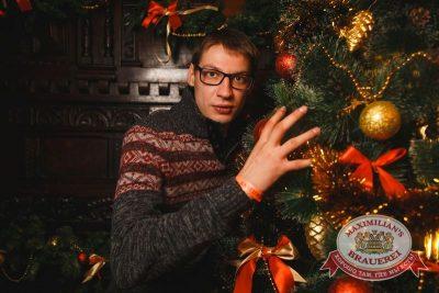 «Дыхание ночи»: Dj Niki (Москва), 5 декабря 2015 - Ресторан «Максимилианс» Самара - 05