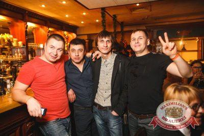 «Дыхание ночи»: Dj Niki (Москва), 5 декабря 2015 - Ресторан «Максимилианс» Самара - 06