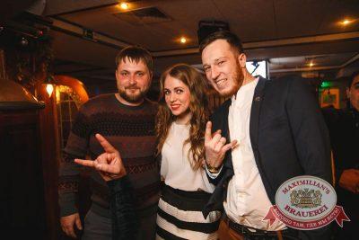 «Дыхание ночи»: Dj Niki (Москва), 5 декабря 2015 - Ресторан «Максимилианс» Самара - 09