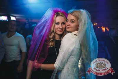 «Дыхание ночи»: Dj Niki (Москва), 5 декабря 2015 - Ресторан «Максимилианс» Самара - 13