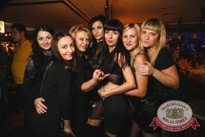 «Дыхание ночи»: Dj Niki (Москва), 5 декабря 2015 - Ресторан «Максимилианс» Самара - 17