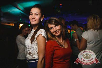 «Дыхание ночи»: Dj Niki (Москва), 5 декабря 2015 - Ресторан «Максимилианс» Самара - 19