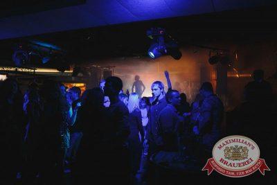 «Дыхание ночи»: Dj Niki (Москва), 5 декабря 2015 - Ресторан «Максимилианс» Самара - 21
