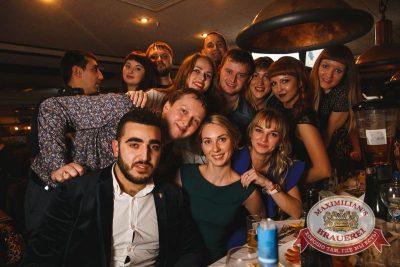«Дыхание ночи»: Dj Niki (Москва), 5 декабря 2015 - Ресторан «Максимилианс» Самара - 22