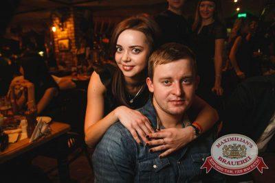 «Дыхание ночи»: Dj Niki (Москва), 5 декабря 2015 - Ресторан «Максимилианс» Самара - 23
