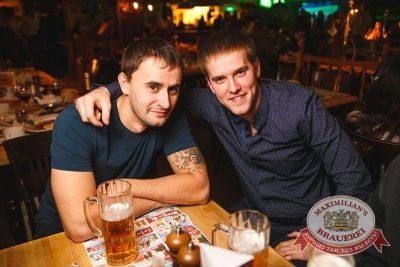 «Дыхание ночи»: Dj Niki (Москва), 5 декабря 2015 - Ресторан «Максимилианс» Самара - 25