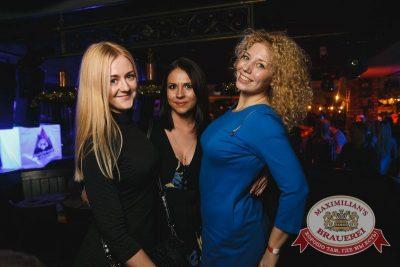 «Дыхание ночи»: Dj Niki (Москва), 5 декабря 2015 - Ресторан «Максимилианс» Самара - 28