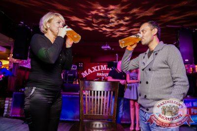 «Дыхание ночи»: Dj NiL & EI Mejor на Дне пивовара, 14 июня 2014 - Ресторан «Максимилианс» Самара - 13