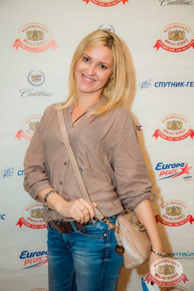 «Дыхание ночи»: DJ Nil & Mischa (Москва), 11 октября 2014 - Ресторан «Максимилианс» Самара - 04