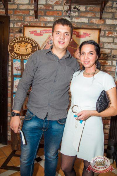 «Дыхание ночи»: DJ Nil & Mischa (Москва), 11 октября 2014 - Ресторан «Максимилианс» Самара - 05