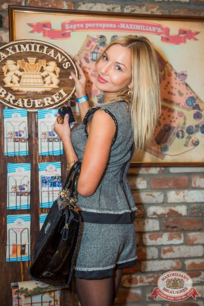 «Дыхание ночи»: DJ Nil & Mischa (Москва), 11 октября 2014 - Ресторан «Максимилианс» Самара - 06