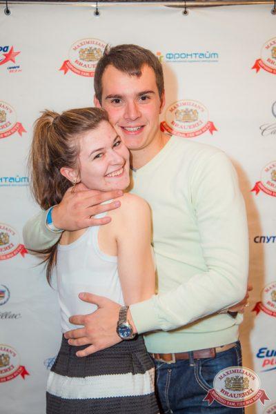 «Дыхание ночи»: DJ Nil & Mischa (Москва), 11 октября 2014 - Ресторан «Максимилианс» Самара - 10
