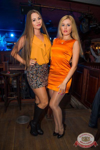 «Дыхание ночи»: DJ Nil & Mischa (Москва), 11 октября 2014 - Ресторан «Максимилианс» Самара - 11