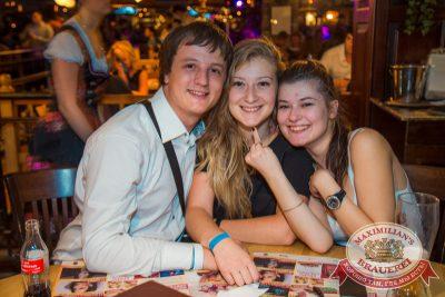 «Дыхание ночи»: DJ Nil & Mischa (Москва), 11 октября 2014 - Ресторан «Максимилианс» Самара - 12