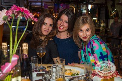 «Дыхание ночи»: DJ Nil & Mischa (Москва), 11 октября 2014 - Ресторан «Максимилианс» Самара - 13