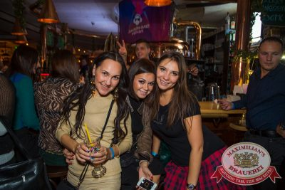 «Дыхание ночи»: DJ Nil & Mischa (Москва), 11 октября 2014 - Ресторан «Максимилианс» Самара - 14