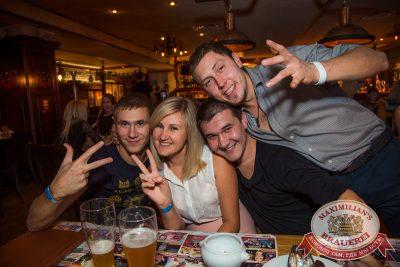 «Дыхание ночи»: DJ Nil & Mischa (Москва), 11 октября 2014 - Ресторан «Максимилианс» Самара - 15
