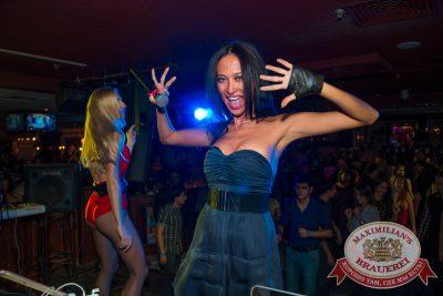 «Дыхание ночи»: DJ Nil & Mischa (Москва), 11 октября 2014 - Ресторан «Максимилианс» Самара - 17