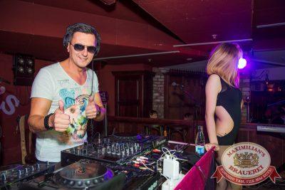 «Дыхание ночи»: DJ Nil & Mischa (Москва), 11 октября 2014 - Ресторан «Максимилианс» Самара - 18