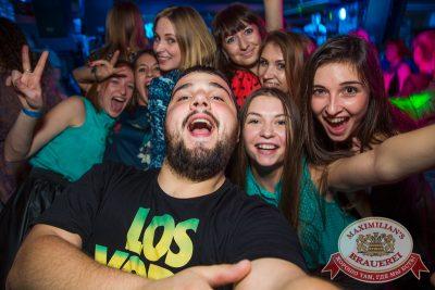 «Дыхание ночи»: DJ Nil & Mischa (Москва), 11 октября 2014 - Ресторан «Максимилианс» Самара - 19