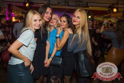 «Дыхание ночи»: DJ Nil & Mischa (Москва), 11 октября 2014 - Ресторан «Максимилианс» Самара - 21