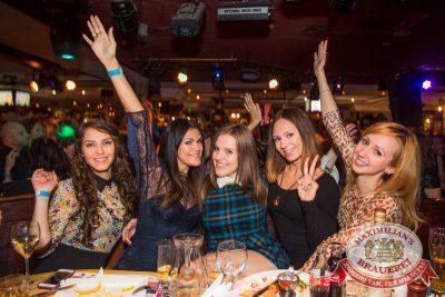 «Дыхание ночи»: DJ Nil & Mischa (Москва), 11 октября 2014 - Ресторан «Максимилианс» Самара - 22