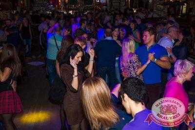 «Дыхание ночи»: DJ Nil & Mischa (Москва), 11 октября 2014 - Ресторан «Максимилианс» Самара - 23