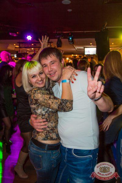«Дыхание ночи»: DJ Nil & Mischa (Москва), 11 октября 2014 - Ресторан «Максимилианс» Самара - 24