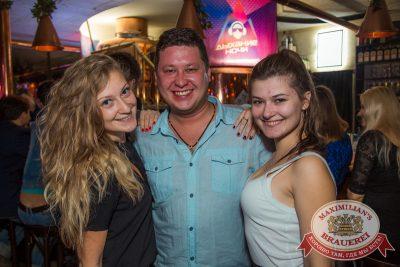 «Дыхание ночи»: DJ Nil & Mischa (Москва), 11 октября 2014 - Ресторан «Максимилианс» Самара - 26