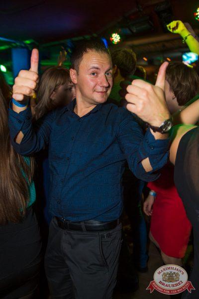 «Дыхание ночи»: DJ Nil & Mischa (Москва), 11 октября 2014 - Ресторан «Максимилианс» Самара - 29