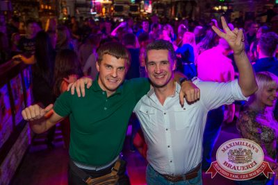 «Дыхание ночи»: DJ Nil & Mischa (Москва), 11 октября 2014 - Ресторан «Максимилианс» Самара - 30