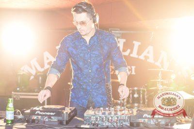 «Дыхание ночи»: Dj NiL на Всемирном дне пива, 1 марта 2014 - Ресторан «Максимилианс» Самара - 01