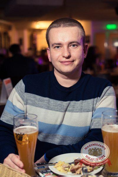 «Дыхание ночи»: Dj NiL на Всемирном дне пива, 1 марта 2014 - Ресторан «Максимилианс» Самара - 09