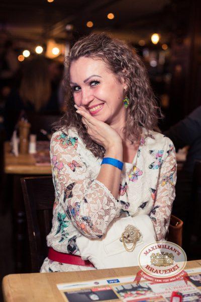 «Дыхание ночи»: Dj NiL на Всемирном дне пива, 1 марта 2014 - Ресторан «Максимилианс» Самара - 12