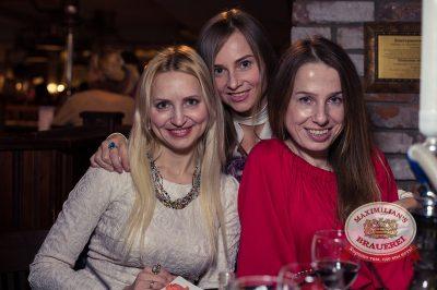 «Дыхание ночи»: Dj NiL на Всемирном дне пива, 1 марта 2014 - Ресторан «Максимилианс» Самара - 13