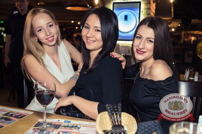 «Дыхание ночи»: Dj NiL на Всемирном дне пива, 1 марта 2014 - Ресторан «Максимилианс» Самара - 31