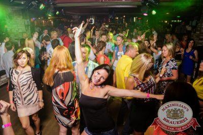 «Дыхание ночи»: DJ Pasha Lee (Москва), 27 июня 2014 - Ресторан «Максимилианс» Самара - 02
