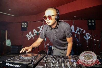 «Дыхание ночи»: DJ Pasha Lee (Москва), 27 июня 2014 - Ресторан «Максимилианс» Самара - 03