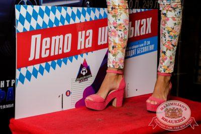 «Дыхание ночи»: DJ Pasha Lee (Москва), 27 июня 2014 - Ресторан «Максимилианс» Самара - 04