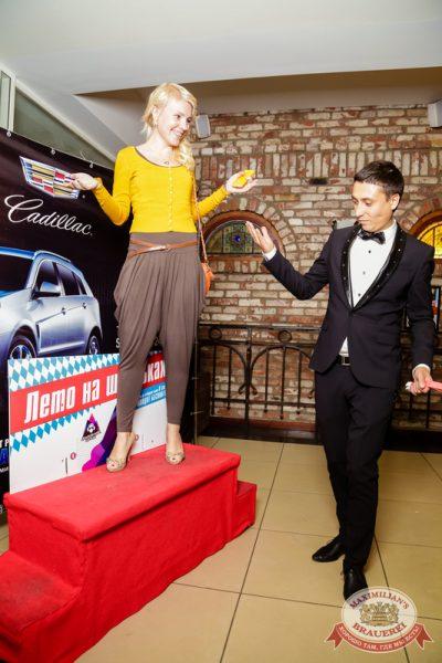 «Дыхание ночи»: DJ Pasha Lee (Москва), 27 июня 2014 - Ресторан «Максимилианс» Самара - 05