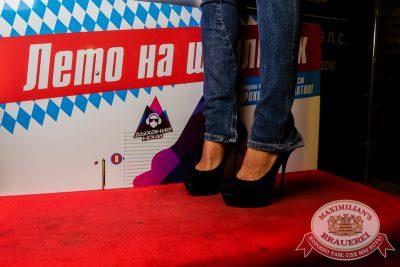 «Дыхание ночи»: DJ Pasha Lee (Москва), 27 июня 2014 - Ресторан «Максимилианс» Самара - 06