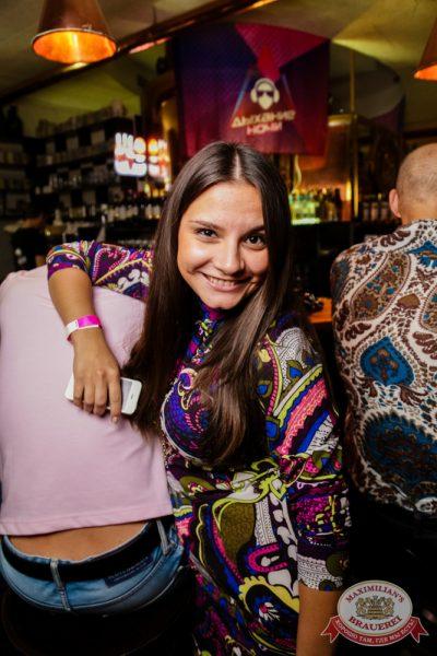 «Дыхание ночи»: DJ Pasha Lee (Москва), 27 июня 2014 - Ресторан «Максимилианс» Самара - 08