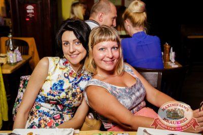 «Дыхание ночи»: DJ Pasha Lee (Москва), 27 июня 2014 - Ресторан «Максимилианс» Самара - 09