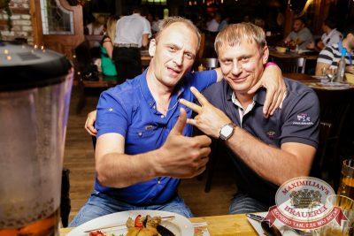 «Дыхание ночи»: DJ Pasha Lee (Москва), 27 июня 2014 - Ресторан «Максимилианс» Самара - 11