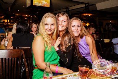 «Дыхание ночи»: DJ Pasha Lee (Москва), 27 июня 2014 - Ресторан «Максимилианс» Самара - 12